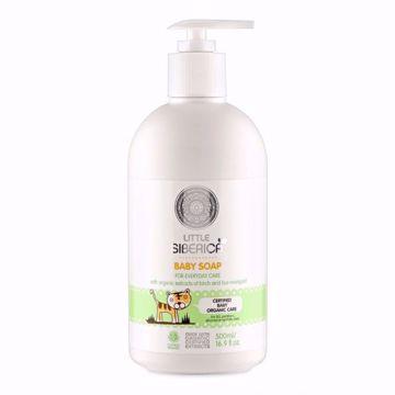 Little Siberica Dětské krémové mýdlo pro každodenní péči 500ml