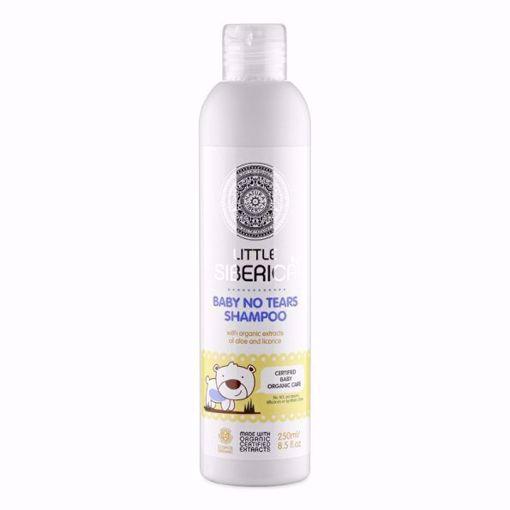 Little Siberica Dětský šampon bez slz 250ml