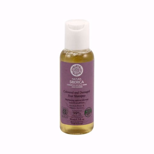 Natura Siberica Šampon pro barvené a poškozené vlasy, 50 ml