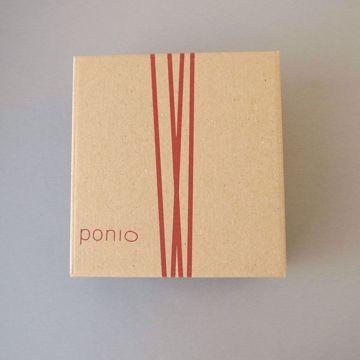 Dárková krabice Ponio