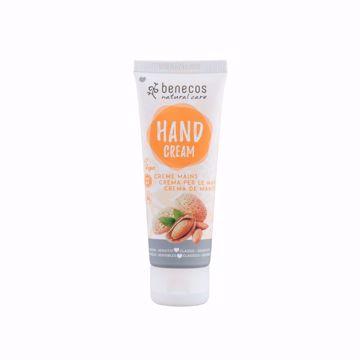 benecos Krém na ruce pro citlivou pokožku 75ml BIO, VEG