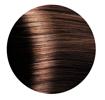 Voono Henna Dark Brown 100g