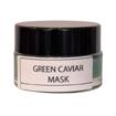 Obrázek z LOVINAH VZOREK Rozjasňující exfoliační krémová maska s komplexem přírodních retinolů - GREEN CAVIAR